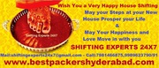 Shifting Experts in Hyderabad