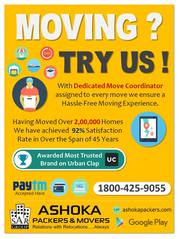 Household Shifting Services in Jubilee Hills